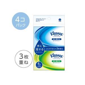 クリネックス ティシュー 水に流せるポケット 4コパック 4個パックで販売|koichi