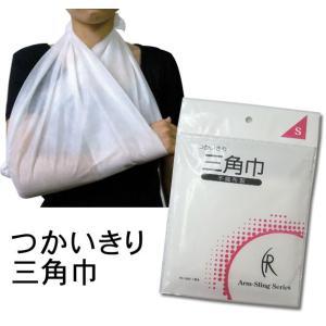 ファーストレイト社 つかいきり三角巾(不織布) Sサイズ FR-165 ディスポ 訓練用 非常用  使い捨て 化学繊維|koichi