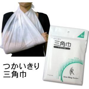 【ケース】ファーストレイト社 つかいきり三角巾(不織布) Mサイズ FR-166(20枚入) ディスポ 訓練用 非常用  使い捨て 化学繊維|koichi