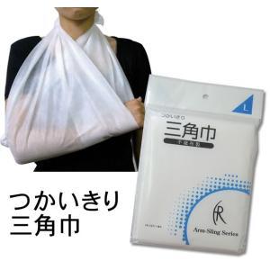 ファーストレイト社 つかいきり 三角巾 (不織布) Lサイズ FR-167 腕吊  ディスポ 訓練用 非常用  使い捨て 化学繊維|koichi