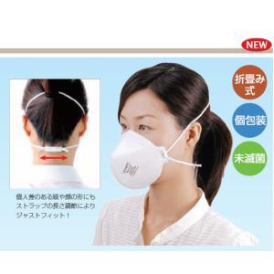 ファーストレイト N95 マスク SH3500 1箱20枚入り 新型ウイルス対策用 防護マスク PM2.5 折りたたみ|koichi|02