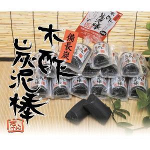 【ケース販売】木酢炭泥棒石鹸・売店用120g×50個入り(フェニックス)|koichi
