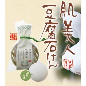 【ケース販売】肌美人豆腐石鹸・売店用130g×40個入り(フェニックス)|koichi