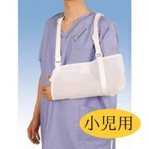 日本衛材 アームリーダー NE-662 子供用 カラー:白(ホワイト) 腕吊り 骨折用 つり下げ キャスト用腕つり 小児用|koichi