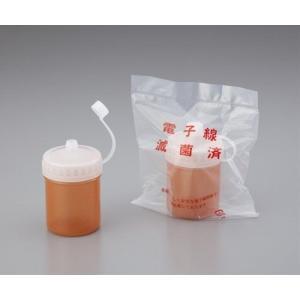 【10本入】けんだくん(懸濁ボトル) 3691-10 滅菌済 混ぜる 在宅 攪拌器  koichi