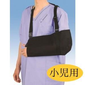 日本衛材 アームリーダー NE-664  子供用 カラー:黒(ブラック) 腕吊り 骨折用 つり下げ キャスト用腕つり 小児用|koichi