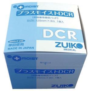 プラスモイストDCR(ロールタイプ)  品番DARR サイズ:125mm×3m 1巻 アトピー あせも ひっかき傷 保護 創傷 被覆保護 潰瘍|koichi
