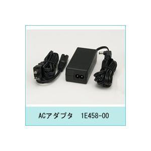 パワースマイル用 ACアダプタ ACアダプタ 1E635-01 140030062(KS-700用) (旧 1E600-00 1E458-00 140030074)スマイルケア兼用|koichi