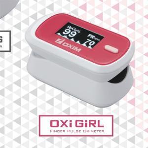 【マスクプレゼント】パルスオキシメーター オキシガール S-126G ホワイト・レッド 血中酸素飽和度 血中酸素濃度計|koichi