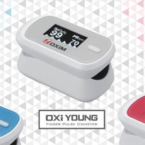 パルスオキシメーター オキシヤング S-126Y ホワイト・グレー 血中酸素飽和度 血中酸素濃度計 マスクプレゼント|koichi