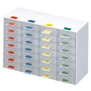 自主管理薬箱 ウィークリーメディ  MC-S128 据置型  くすり箱 薬管理 薬ケース ピルケース|koichi