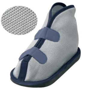 ギプスシューズ アルケア キャストシュー(ギプス用シューズ) Mサイズ 1個入 歩行用キャストカバー 17553 メッシュ素材 ケガ用 骨折用 ギプスカバー ギブス 靴 koichi