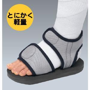 アルケア キャストサンダル(ギプス用シューズ) Lサイズ 1個入 17601 歩行用 メッシュ 骨折 ギブス 靴 ねんざ