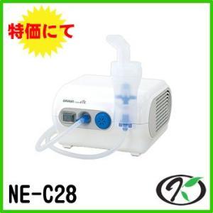 送料無料 オムロン コンプレッサー式 ネブライザー NE-C28 【発熱チェックカードプレゼント付】 ネブライザ 吸入器|koichi