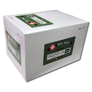 白十字 メンバンNo.4  4X4cm 500g 11371【カット綿】 koichi