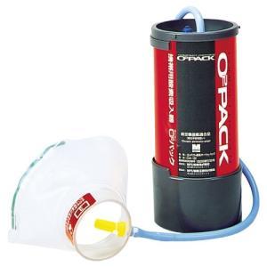 O2パック 応急用酸素吸入器 ●品番:OA-122  救急 介護 呼吸困難 |koichi