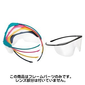 ディスポ アイシールド UNIVET712用 フレームのみ (5色×各10本) 110308285 感染予防 ※お取り寄せ品|koichi
