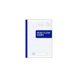 【3冊セット】ピークフローメーター用オプション 喘息日誌  1冊14週分 PEAK FLOW DIARY ピークフロー値記録紙|koichi