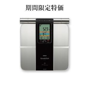 体脂肪計 体重計 オムロン 体重体組成計 カラダスキャン HBF-701|koichi