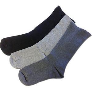 【オールシーズン3足セット】ギプスの上からもはける 『超のびのび靴下』 日本製  骨折 ギプス ねんざ むくみ 大きい くつした|koichi
