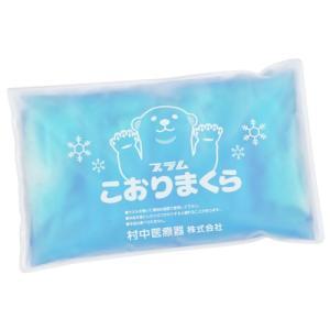 氷枕 アイス枕 MMI プラム こおりまくら 安眠 頭痛 発熱 プラムこおりまくら