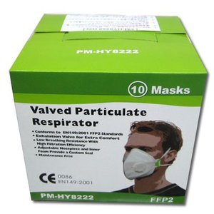 【5箱セット】 抗ウィルスレスピレーター N99マスク 排気弁付 微粒子レスピレータ PM-HY8222 10枚セット×5箱 上級グレード PM2.5対策|koichi