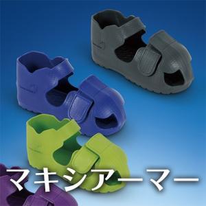 【足の指 骨折に最適】マキシアーマー MEX-L ギプスシューズ ギブスサンダル 靴 骨折やケガ用|koichi
