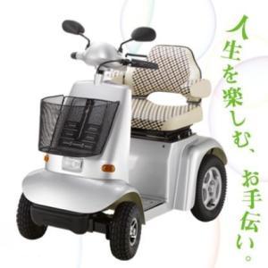 電動 シニアカー 4輪 格安 アクシア 専用バッテリー付 ACSIA 株式会社REGATE 福祉車両 非課税 ※メーカーからの直送品*代引不可