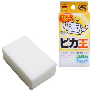 ピカ王レギュラー白(80mm×123mm×40mm)ケース|koichi