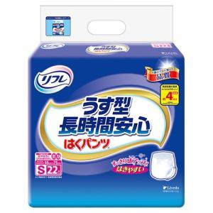 リフレ はくパンツ ゆったり安心 Sサイズ 1袋((22枚入)×4袋 介護用 大人用 紙おむつ パンツタイプ【段ボール1ケースでの配送:送料無料】|koichi