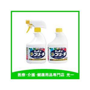 【15本購入でケース配送】ミツエイ 泡キッチンブリーチ400ml |koichi