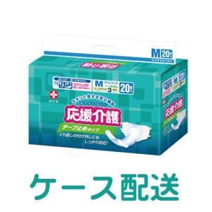 【ケース配送】白十字 応援介護テープ止めタイプMサイズ1袋(20枚入)×3【02P9Oct12】|koichi