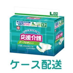 【ケース配送】白十字 応援介護テープ止めタイプLサイズ1袋(17枚入)×3【02P9Oct12】|koichi