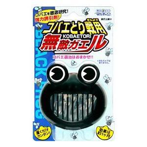 効果は約1カ月!コバエとり戦用無敵ガエル ブラック<虫除け 殺虫剤>|koichi