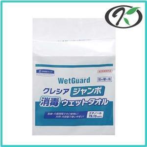 クレシアジャンボ消毒ウェットタオル(詰め替え)×6|koichi