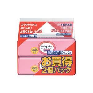 【段ボール1ケースでの配送】ネピア ウエットプラス アミノ酸保湿 詰替え用(60枚入り×2コ袋)×16コ|koichi