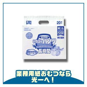 業務用 エルモア スーパーいちばんパンツ 長時間 M〜Lサイズ(20枚入×6袋) 介護用 大人用 紙おむつ パンツタイプ【段ボール1ケースでの配送】|koichi