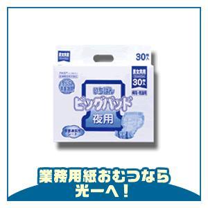 業務用 エルモア いちばん ビッグパッド 男女共用(30枚入×4袋) 介護用 大人用 尿とり パッド【段ボール1ケースでの配送】|koichi