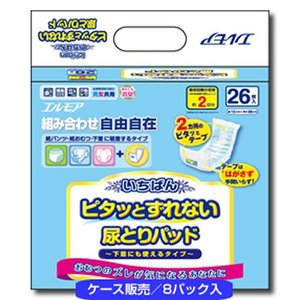 【8袋入ケース配送】エルモア いちばん ピタッとずれない尿とりパッド 1袋(26枚入) 介護用 大人用 紙おむつ 尿パット【送料無料】|koichi
