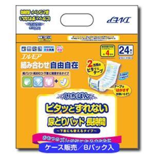 【8袋入ケース配送】エルモア いちばん ピタッとずれない尿とりパッド長時間 1袋(24枚入) 介護用 大人用 紙おむつ 尿パット【送料無料】|koichi
