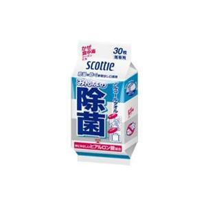 スコッティ アルコールタオル みんなの除菌 30枚 無香料【24入:段ボール1ケースでの配送】|koichi