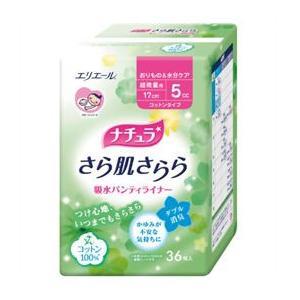 妊娠中や産後の気になる尿モレ、ちょっとした尿モレに用のパンティライナーです。 おりもの専用パンティラ...