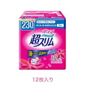 ポイズパッド 超スリム 特に多い時・長時間も安心用 1袋(12枚入) 230cc 【24パックご購入で段ボール1ケース配送】  尿もれ 失禁 軽い|koichi
