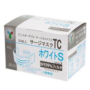 【値下げ】竹虎 サージマスクTC ホワイトS 9×14 50枚入 ◆宅配便でのお届けのみ◆|koichi