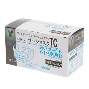 【値下げ】竹虎 サージマスクTC ホワイト(小児用) 7.5×12.5 50枚入 ◆宅配便でのお届けのみ◆|koichi