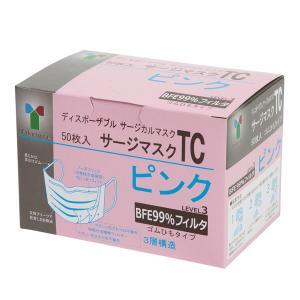 【値下げ】竹虎 サージマスクTC ピンク 9cm×14cm 1箱50枚入り ◆宅配便でのお届けのみ◆|koichi