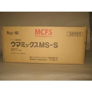 MCフードスペシャリティーズ ウマミックスMS-S 1kg×10袋|koidebussan
