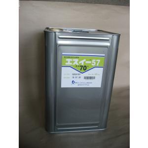 物産フードサイエンス エスイー57 22kg|koidebussan