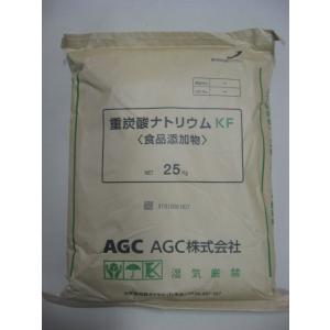 AGC 重炭酸ナトリウム KF 25kg|koidebussan