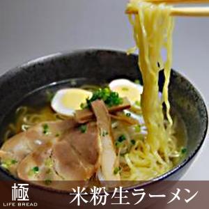 グルテンフリー米粉ちぢれラーメン(麺)  12人前│国産米